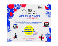 """The Pop Up Project """"Let's Meet Again"""""""