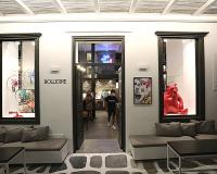 Έκθεση του Art Dose σε Συνεργασία με το Bollicine Mykonos