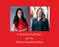 TEDx: Ιδέες που Αξίζει να Διαδοθούν