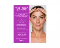 Face Yoga Workshop για το MDA Ελλάς